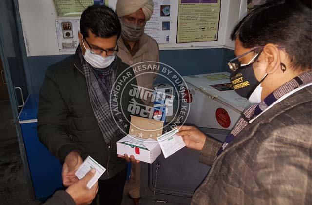 PunjabKesari, corona vaccine finally reached jalandhar