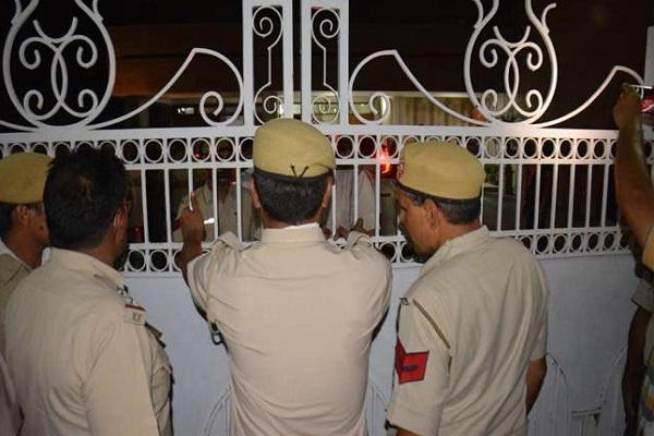PunjabKesari, raid