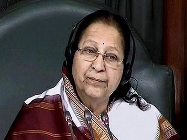 PunjabKesari, Madhya Pradesh News, bhopal News, Indore nEWS, Sardar Saravan Singh Ojla Hospital, Eye Hospital, Congress, Attacks, BJP, Sumitra Mahajan