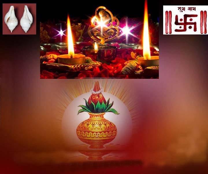PunjabKesari, hindu dharam, hindu religion