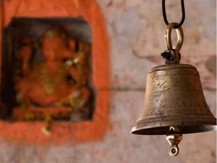 PunjabKesari, bell, घंटी