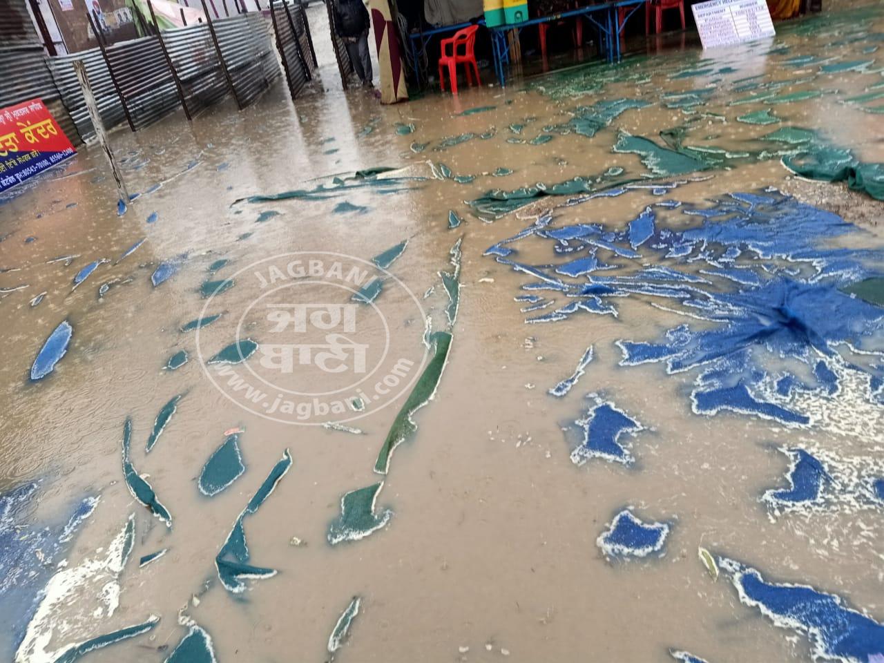 PunjabKesari, raining spoiled Magh Mela