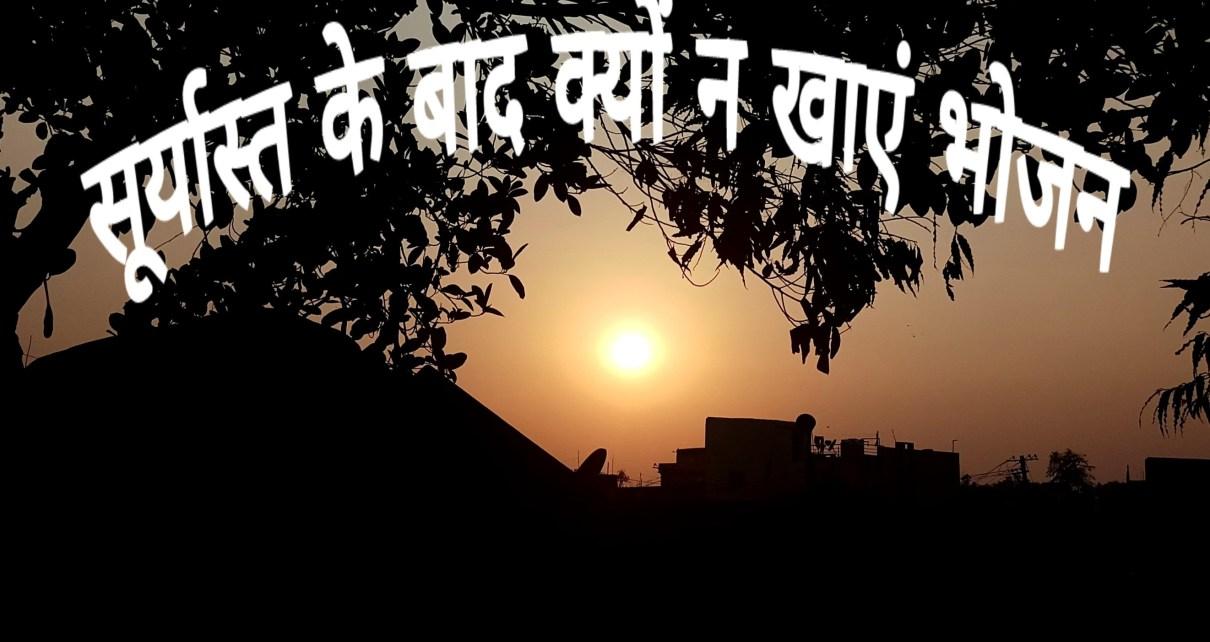 PunjabKesari, kundli tv, jain dharm, Jainism