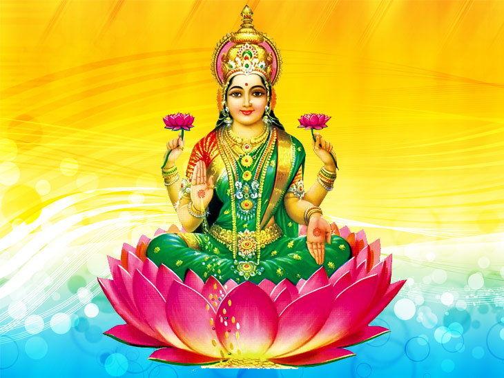 PunjabKesari, kundli tv, goddess lakshmi image