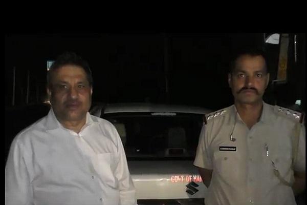 PunjabKesari, commissioner, seal, illegally