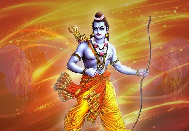 PunjabKesari, राम, Sri Ram Image