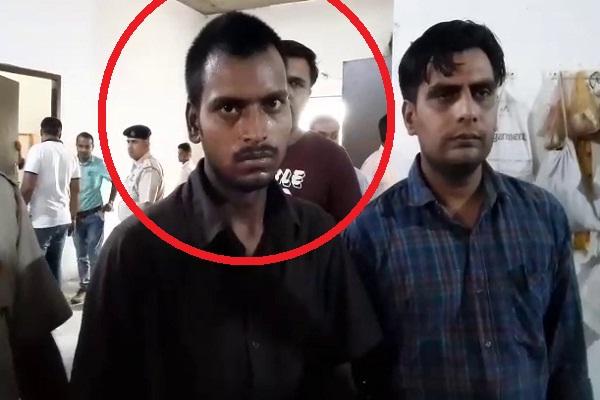 PunjabKesari, psycho killer