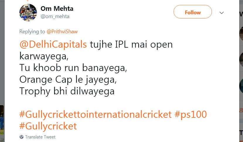 Tweet on Prithvi Shaw
