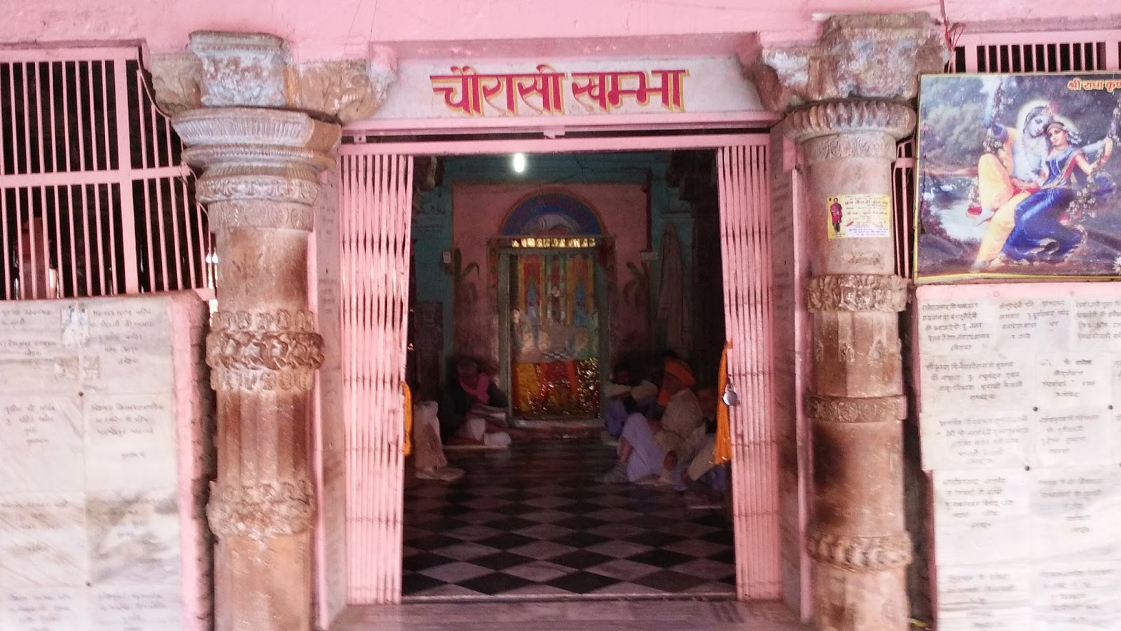PunjabKesari, Chaurasi Khamba Temple Gokul, Gokul Nand Bhavan, 84 khamba mandir rajasthan, Sri krishna, Nand Mahal Gokul, नंद महल गोकुल, Dharmik Sthal, Religious Place In india, Punjab Kesari, Dharm