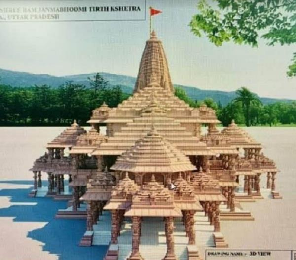ayodhya use of time capsule in construction of ram temple turns out to be fake