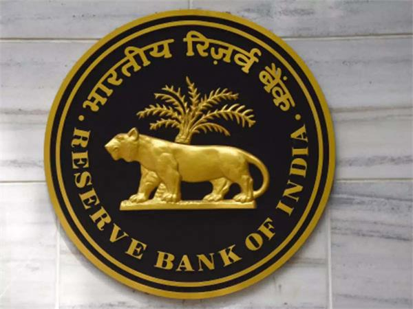rbi imposes penalty of rs 5 crores on four public sector banks