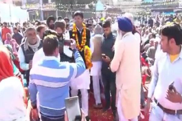 PunjabKesari,Welcome