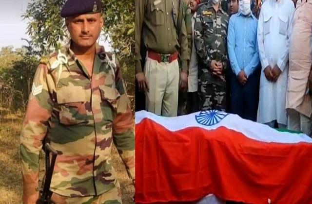PunjabKesari, Shaheed Laxmikant Dwivedi, Last Farewell, Chhattisgarh, Lal of Rewa, Madhya Pradesh, Punjab Kesari ]