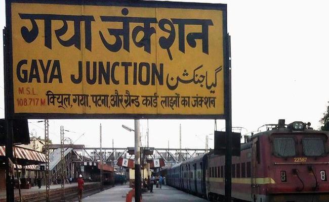 PunjabKesari Gaya Dham