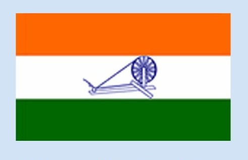 PunjabKesari, Indian flag, Nari