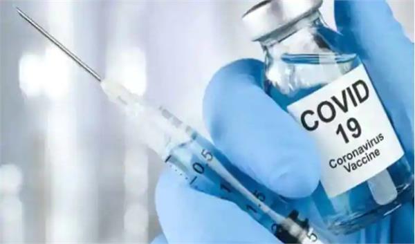preparations for corona vaccination in britain