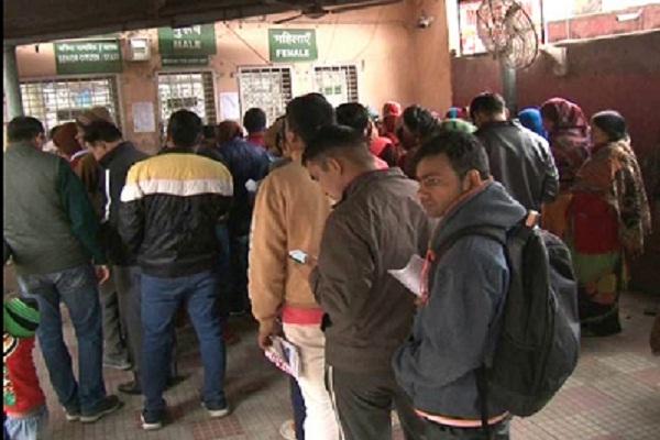 PunjabKesari ,HNM, employee, strike, Health, Ambulance, service