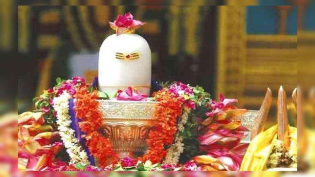 PunjabKesari, kundli tv, lord shiva image