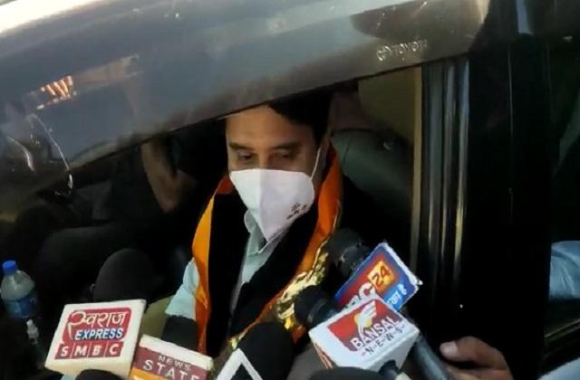 PunjabKesari, Madhya Pradesh, Jyotiraditya Scindia, Congress, BJP, Shivraj Singh Chauhan, cabinet expansion