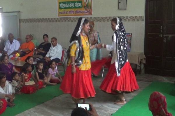 PunjabKesari, Celebrated, Teej, festival, Maansoon