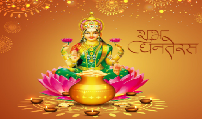 PunjabKesari, Dhanteras 2020, Dhanteras, Dhanteras Shopping, dhanteras offer, dhanteras puja, dhanteras in hindi, dhanteras shopping 2020, dhanteras shopping muhurat 2020, dhanteras shopping time, dhanteras shopping items, Niti Gyan, Niti Shastra in hindia