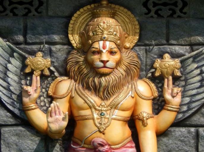PunjabKesari, Narasimha, नरसिंह, नृरसिंह