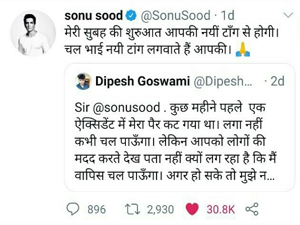 PunjabKesari, Madhya Pradesh, Dewas, actor Sonu Sood, help for the poor, Deepesh Giri Goswami, sought help from Twitter