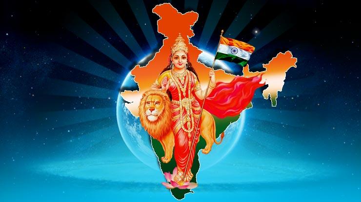 PunjabKesari Vastu of India and other countries