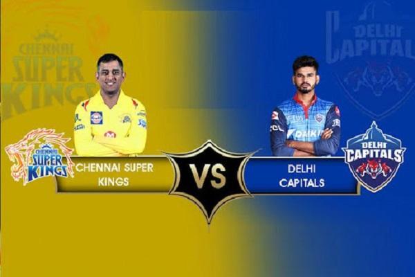 IPL 2020 CSK vs DC, CSK vs DC, DC vs CSK, Delhi Capitals, Chennai Super kings, Delhi Capitals, CSK vs DC Possible Playing 11, Weather and Pitch report, IPL, IPL 2020