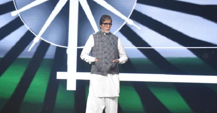 Bollywood Tadka, Amitabh Bchchan Images