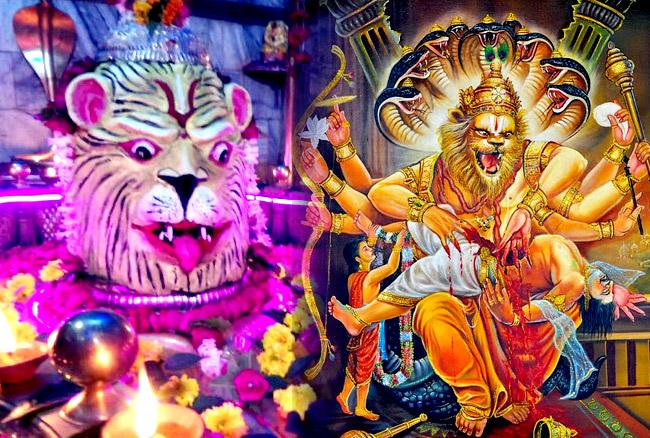 PunjabKesari, kundli tv, Narasimha dev