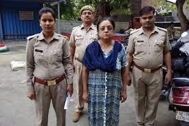PunjabKesari,Mother Daughter in law Relationship, Women Crime news, Nari