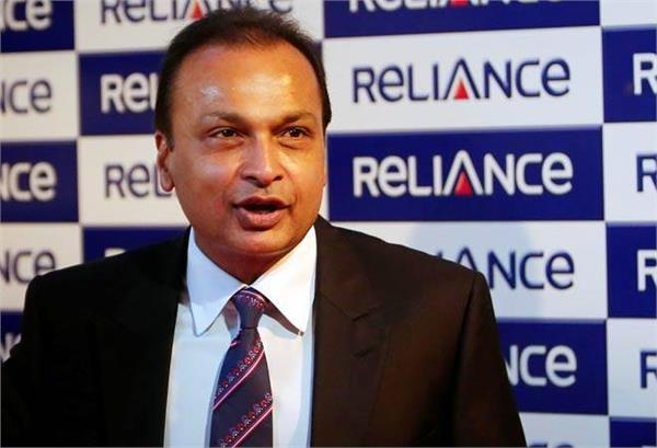 reliance capital claims to reduce the total loan in 3 4 months