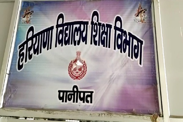 PunjabKesari, haryana hindi news, panipat hindi news, school, students, teachers, workers, education department