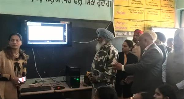 PunjabKesari, after one year, government named school in name of martyr