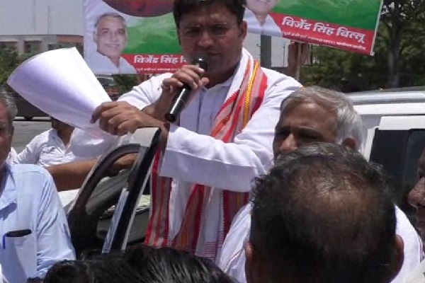 PunjabKesari, Congress, media, Bjp, Modi