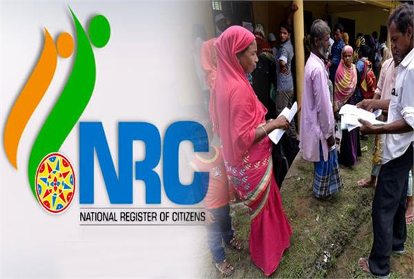 nrc will be applicable in maharashtra after assam