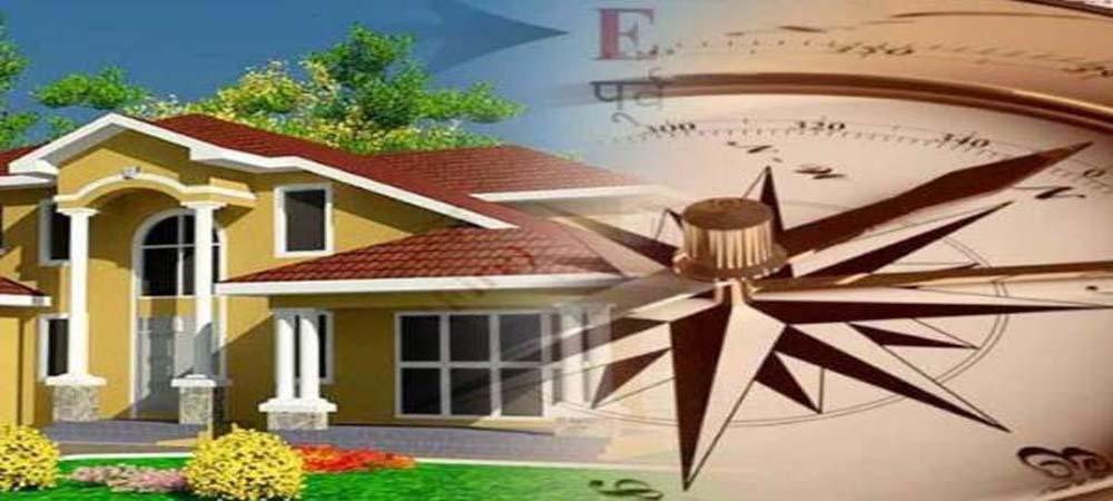 PunjabKesari, kundli tv, vastu home