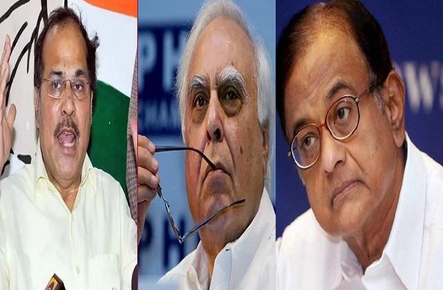 PunjabKesari, Kapil Sibal, Congress, BJP, P Chidambaram, Adhir Ranjan Chaudhary, Sajjan Singh Verma, split in Congress