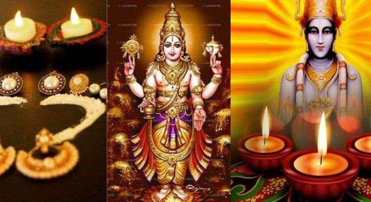 PunjabKesari, Dharam, Dhanteras 2019, Dhanteras, Lord Dhanvantari, Dhanvantari, धनतेरस, धनतेरस 2019, भगवान धनवंतरि, धनवंतरि भगवान आरती