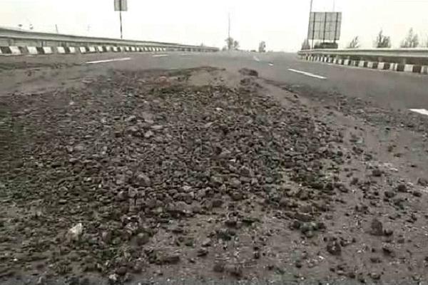 PunjabKesari, road, KMP, Crack, connect
