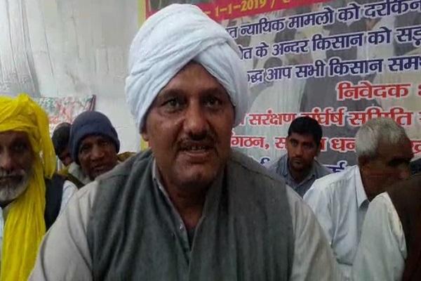 PunjabKesari, bjp, cogress, op dhankhad, sarpanch, village, cabinet minister