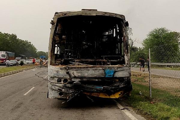 PunjabKesari, bus