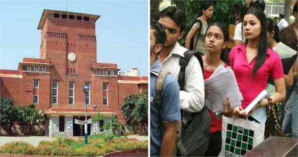 nta will make entrance exams of du