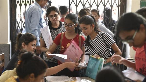 du admission 2019  separately ba cut off students