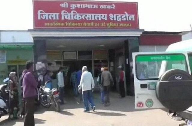 PunjabKesari, Kushabhau Thakre District Hospital, Shahdol Hospital, District Hospital, Death of Children, Madhya Pradesh, CM Shivraj Singh Chauhan, Emergency Meeting