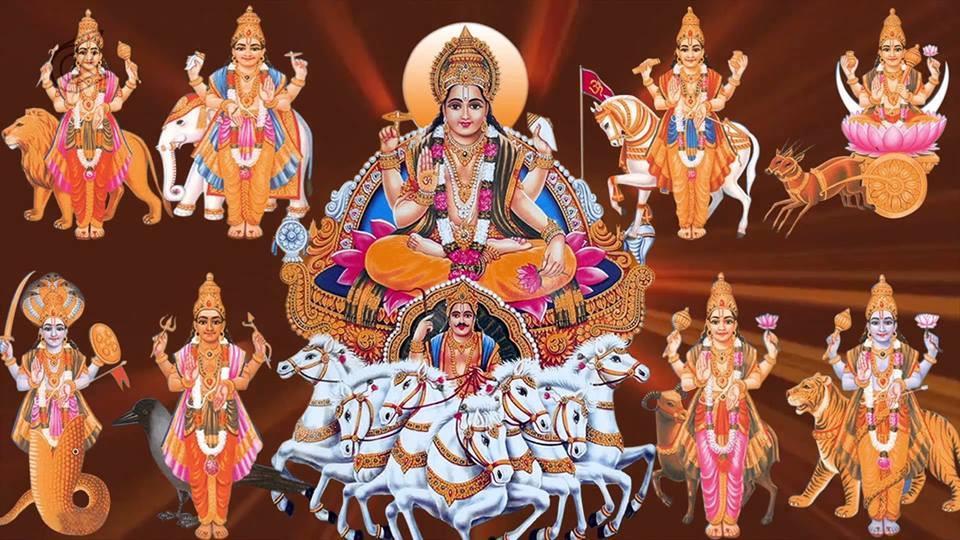 PunjabKesari Navagraha