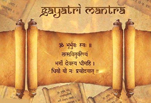 PunjabKesari, PunjabKesari, Gayatri mantra, गायत्री मंत्र