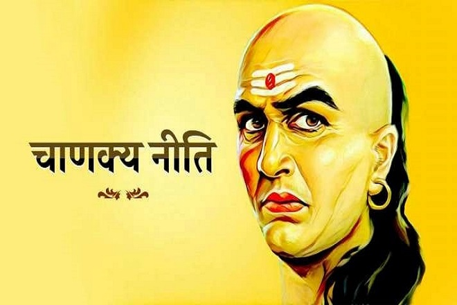 PunjabKesari, Chanakya Niti In Hindi, Chanakya Gyan, Chanakya Success Mantra In Hindi, चाणक्य नीति सूत्र, Acharya Chanakya, Chanakya Niti gyan in hindi, Money, Anmol Vachan, Anmol vachan in hindi