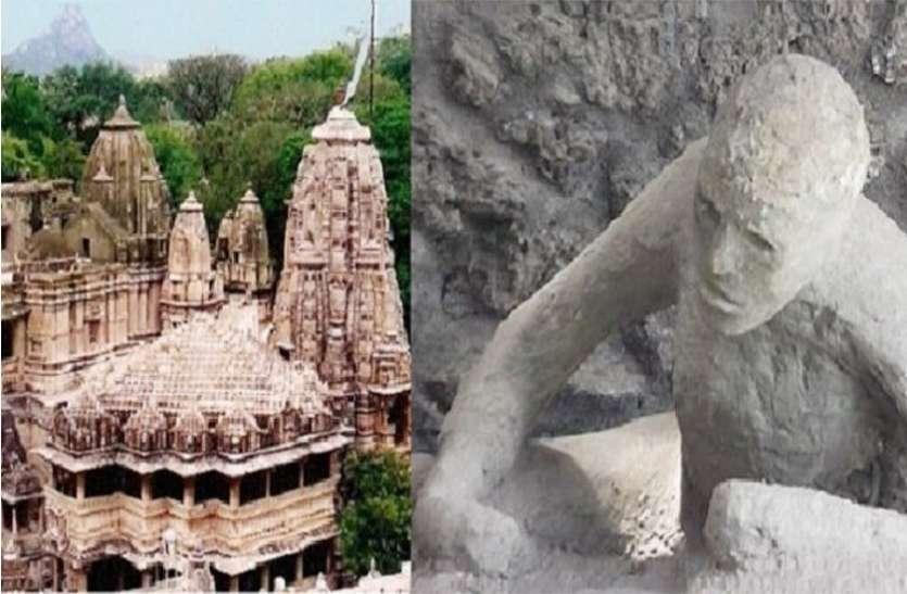 PunjabKesari, Mysterious Temple o rajasthan in kirado, Khajraho Temple of Rajasthan
